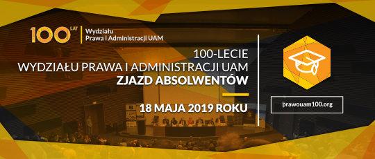 Jesteśmy współorganizatorem Zjazdu Absolwentów Wydziału Prawa i Administracji UAM