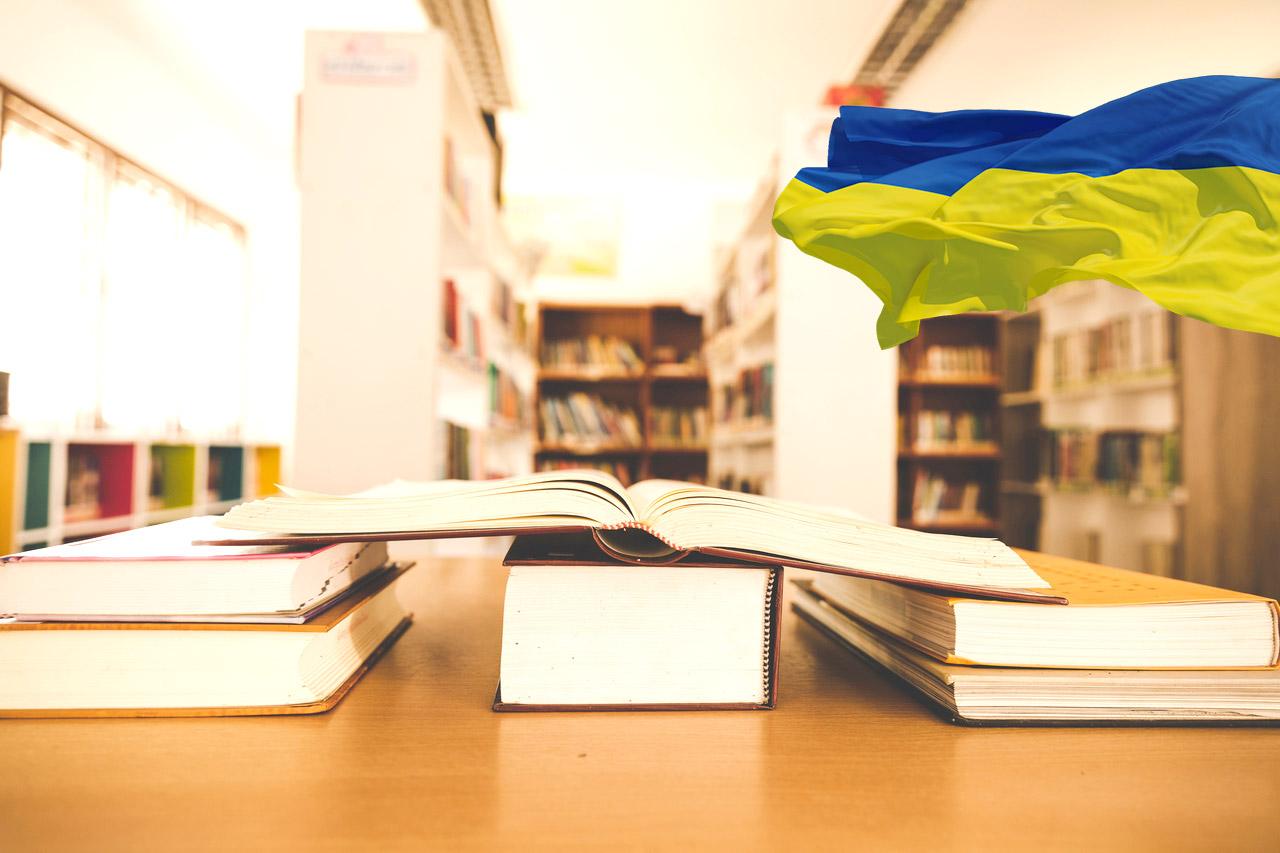Wyniki konkursu o Stypendia im. dr. Jana Kulczyka dla studentów UAM – obywateli z Ukrainy
